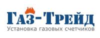 Логотип компании «Газ-трейд»