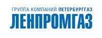Логотип компании «Ленпромгаз»