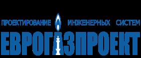 Логотип ЕВРОГАЗПРОЕКТ
