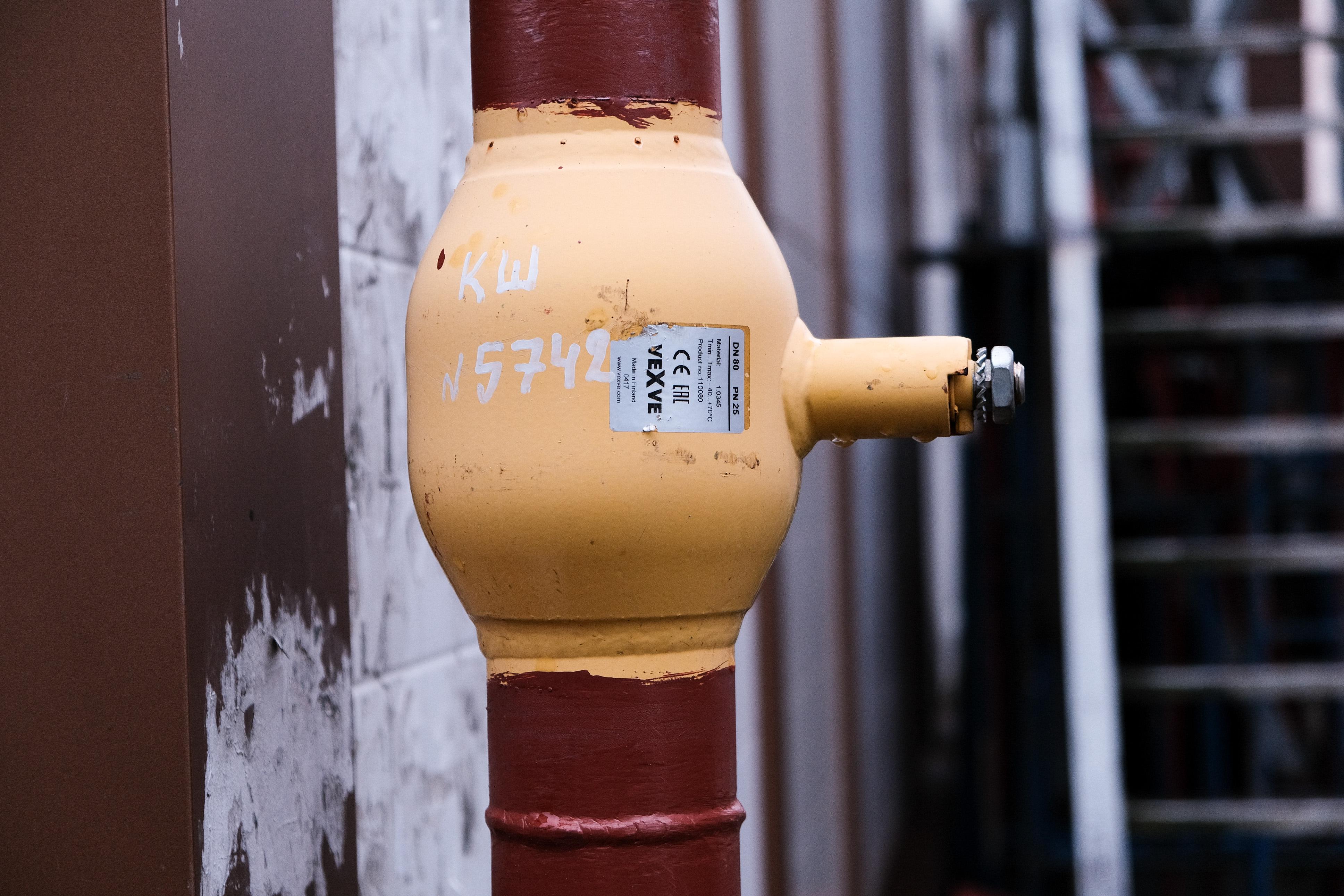 Проект газоснабжения